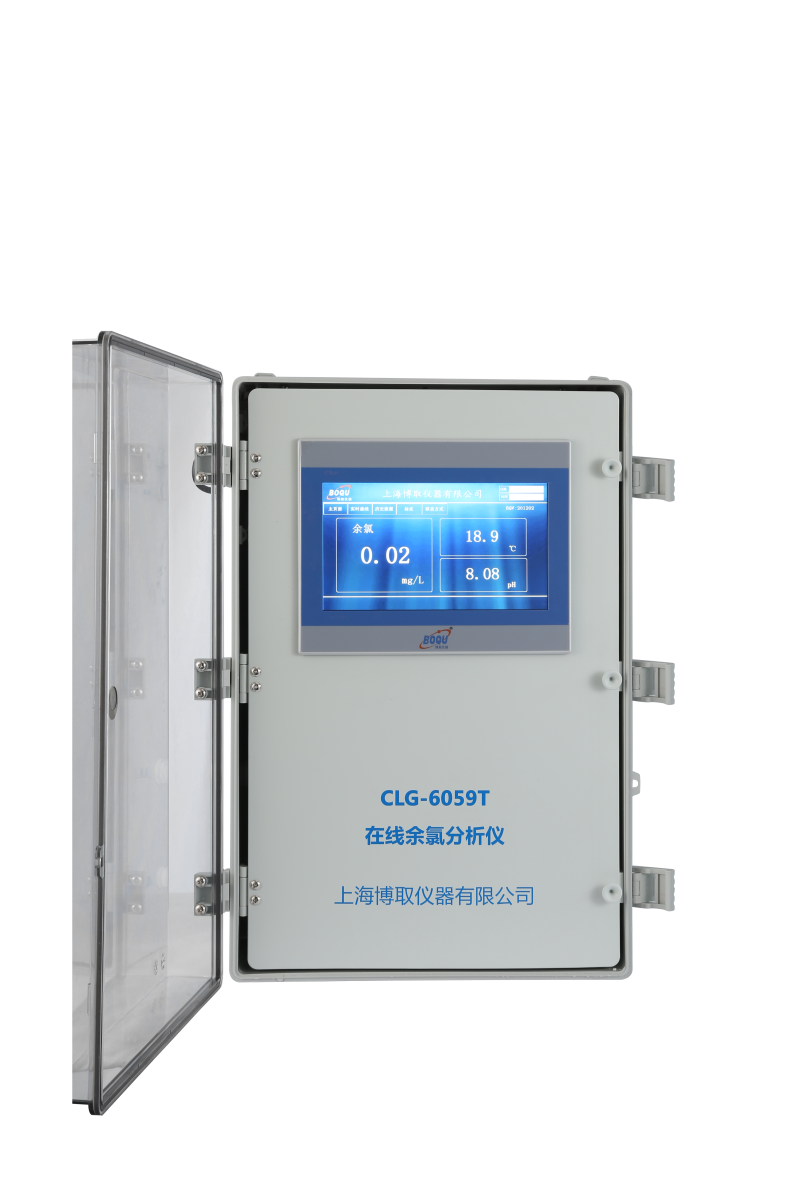 CLG-6059 (2)