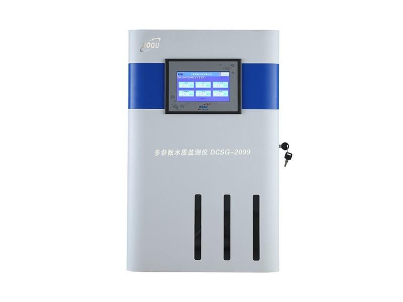 嵌入式多参数在线分析仪MPG-5099