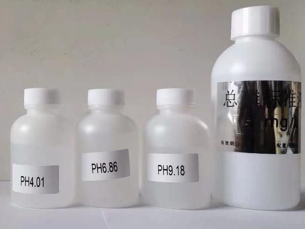 耗材与试剂备件