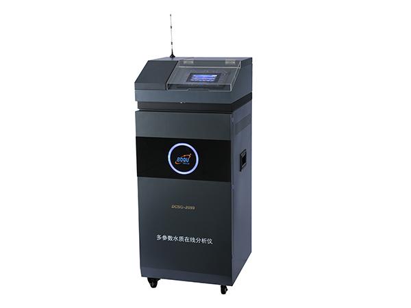 柜式多参数在线分析仪DCSG-2099