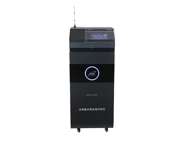柜式多参数在线分析仪DCSG-2099Pro