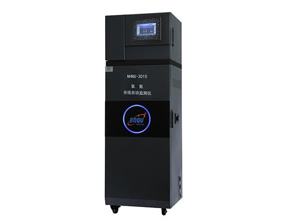 在线氨氮监测仪NHNG-3010