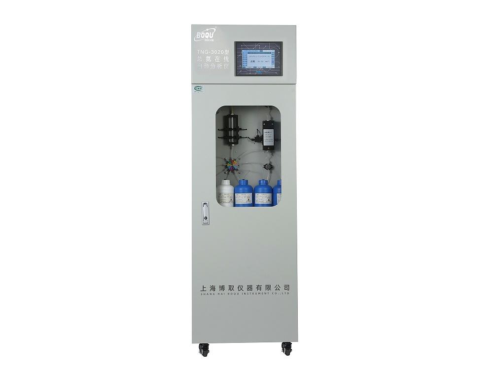总氮水质在线分析仪 一代