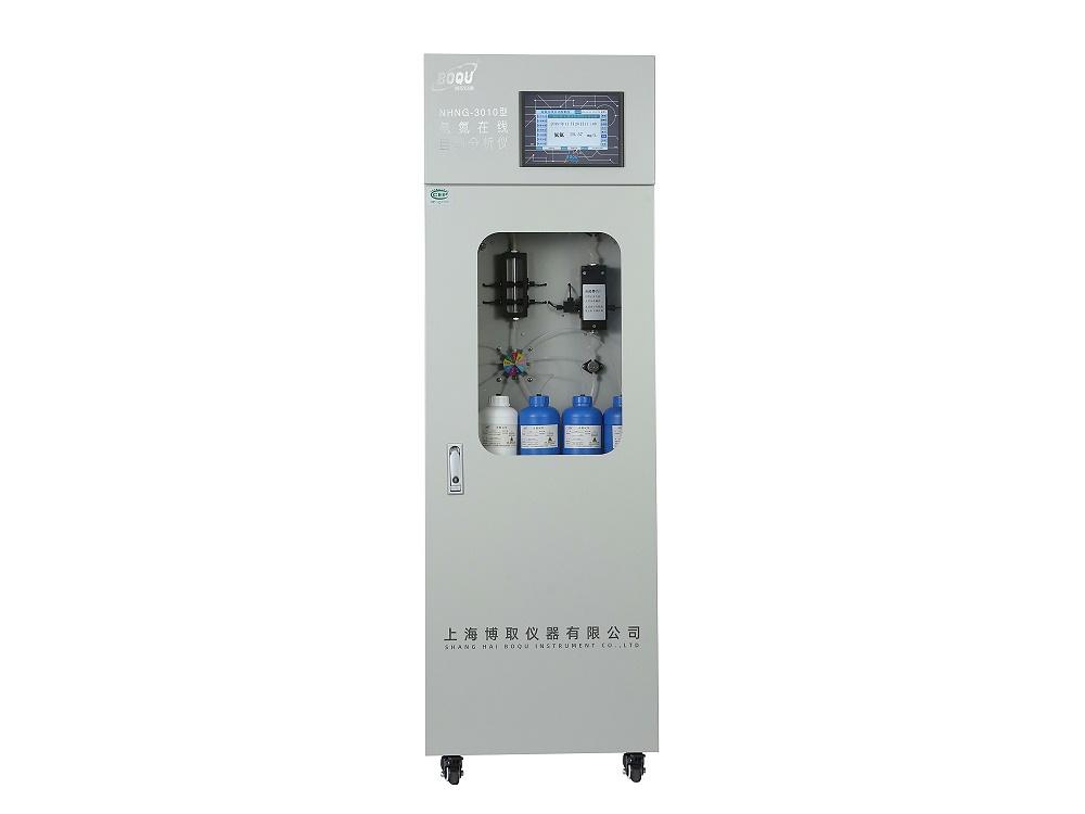 在线氨氮监测仪 一代