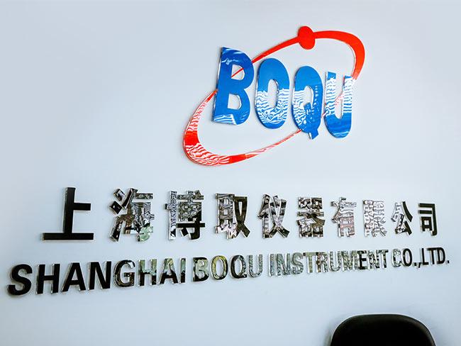 博取仪器企业形象logo