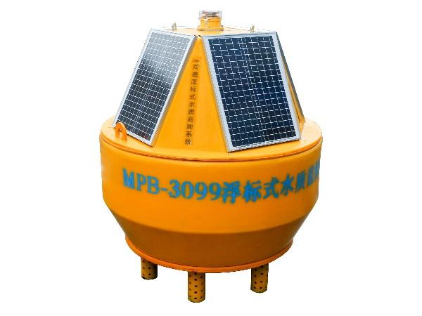 浮标式水质监测系统