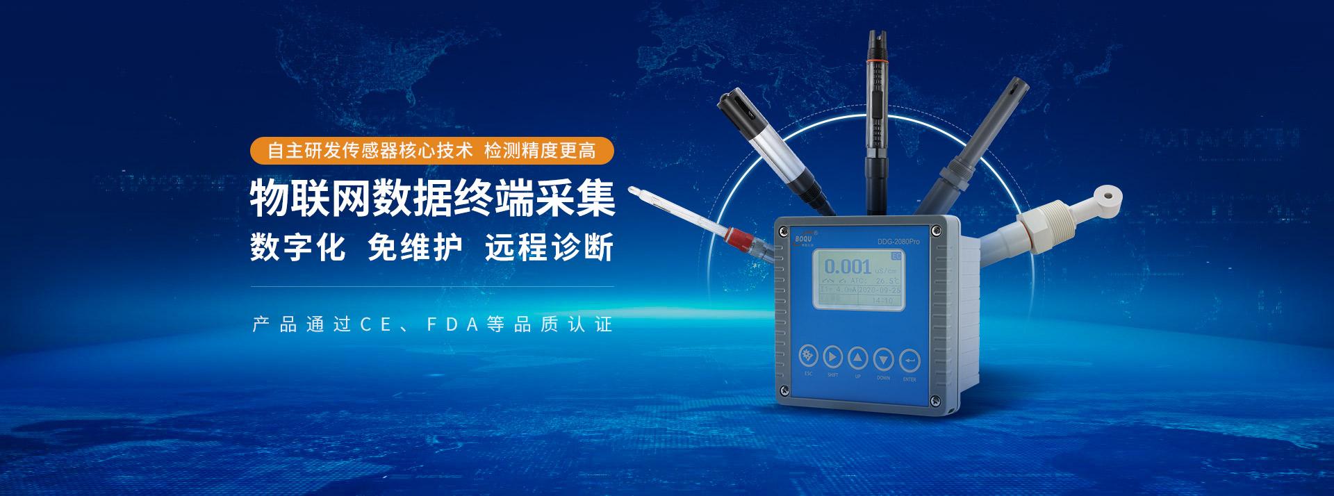 自主研发传感器核心技术 监测精度更高