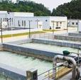 环保水处理应用解决方案