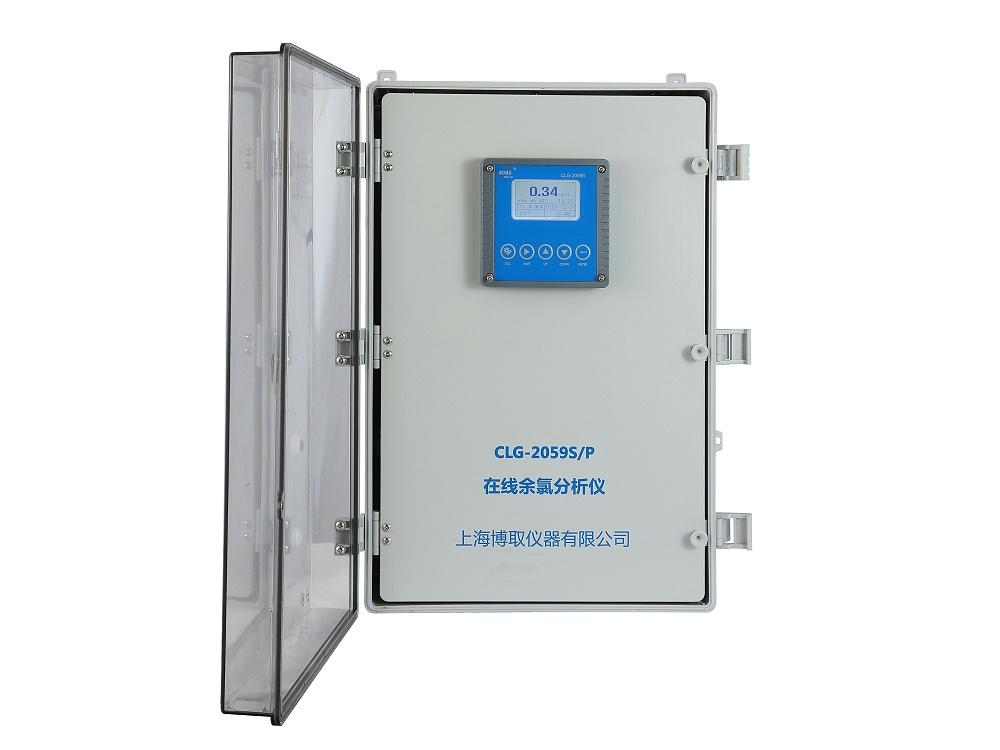 在线余氯分析仪ClG-2059S/P