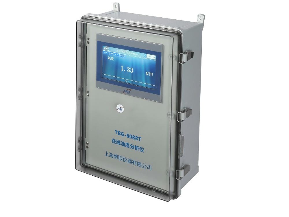 在线浊度分析仪TBG-6088T