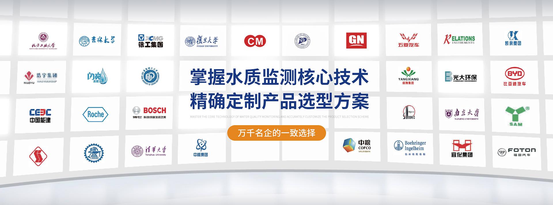 博取仪器与上海交通大学达成产研战略合作