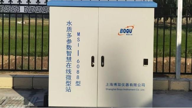 博取MSi-6088智能多参数分析仪守护河道水质