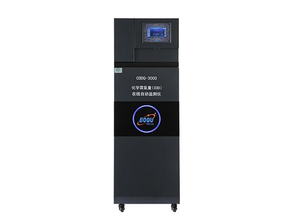 COD铬法在线自动分析仪CODG-3000