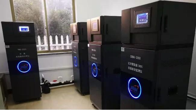 博取新款污染源在线分析仪在浙江某污水处理厂的应用